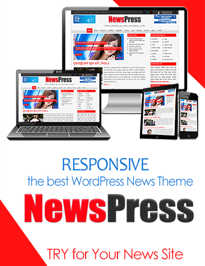 NewsPress, the best WordPress News Theme